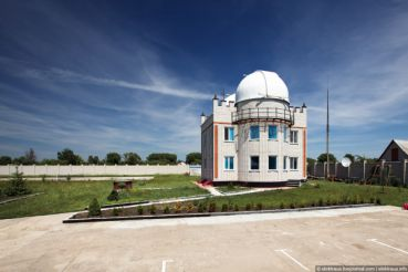 Андрушевская астрономическая обсерватория, Гальчин