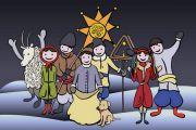Різдвяні вечорниці на Тернопіллі