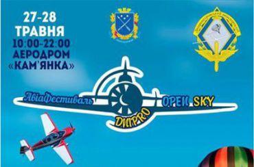 АвиаФестиваль «DNIPRO OPEN SKY» 2017, Днепр