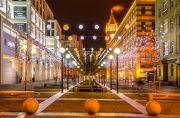 Днепропетровск – город тысячи огней