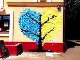 Стрит-арт в Украине. Уличное искусство 21 века