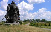 Туристична перлина Рівненщини: «Козацькі могили»