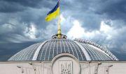 Верховна Рада гостинна для туристів. Досвід різних країн