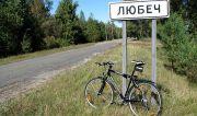 Невідома Україна: Любеч – ідеальний для туру вихідного дня