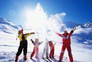 Зимний отдых в Карпатах на 4 дня! Выезд из Киева