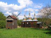 Переяслав - місто музеїв. Економ