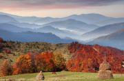 Осенняя Мелодия Карпат