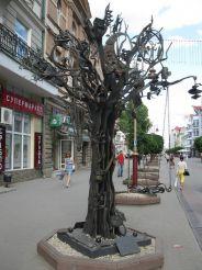 Пам'ятник Дерево щастя, Івано-Франківськ