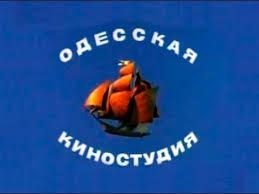 Экскурсия «Кино в Одессе» (с посещением Одесской киностудии)