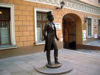 Экскурсия «Литературная Одесса»
