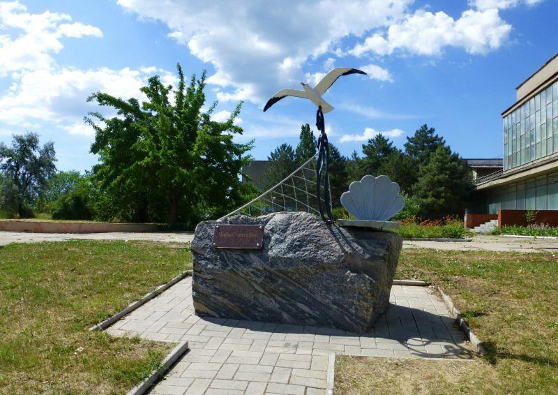 Топ 20 — Достопримечательности Бердянска (Украина)