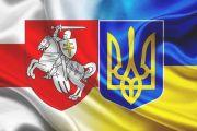 Путешествие в Беларусь: туристическая альтернатива Европе