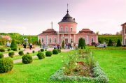 Экскурсия «Львов + Замки Золотой подковы»