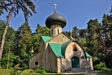 Усадьбы Харьковской губернии
