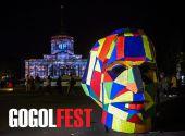 ГогольFest 2015: искусство войны, любви и мира