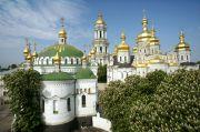 Киев. Древний город над Днепром