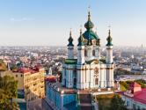 На выходные в Древний Киев