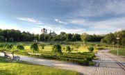 Киев и парк Феофания