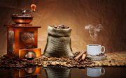 Город со вкусом кофе