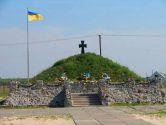 Исторический туризм: повстанческие места на Киевщине