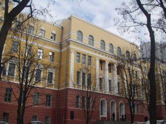 Корпус №2 Днепропетровского национального университета  имени Олеся Гончара