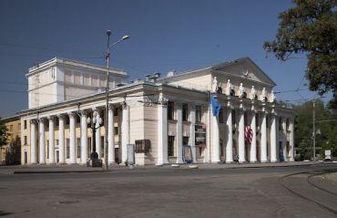Днепропетровский академический театр русской драмы имени М. Горького