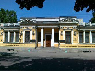 The Dnipropetrovsk National History Museum named after Dmytro Yavornytsky