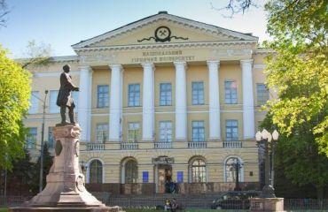 Корпус №1 Национального горного университета