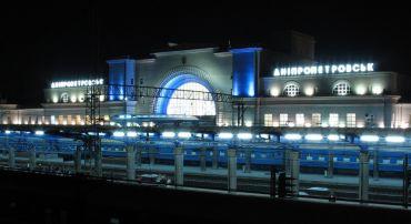 Залізничний вокзал Дніпропетровськ Головний