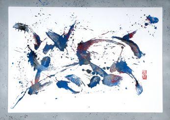Виставка японської каліграфії Neo-Calligraphy, Київ