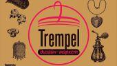 Trempel FEST, Харьков