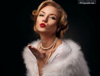 Хмільна драма «Чорна блондинка», Київ
