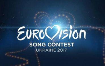 Евровидение 2017: программа, билеты, развлечения в Киеве
