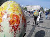 Фестиваль писанки 2017, Киев