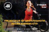 Офіційне відкриття ADIDAS RUNNERS, Київ