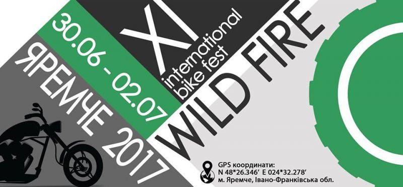 Картинки по запросу Wild Fire яремче 2017
