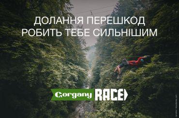 Gorgany Race 2017, Луквица
