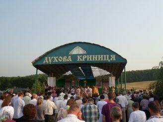 Районный праздник духовной песни «Духовный источник», Езуполь