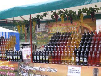 Фестиваль-ярмарка меда и вина «Серебряные источники» 2017, Хуст