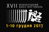 Джазовый фестиваль «Jazz Bez» 2017, Львов