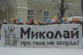 День святого Николая 2017, Львов