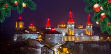 Новый год и Рождество 2018, Каменец-Подольский
