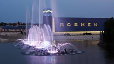 Открытие фонтана Roshen 2018, Винница