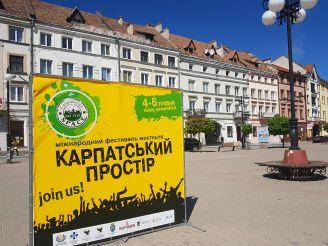 Фестиваль мистецтв «Карпатський простір» 2018, Івано-Франківськ