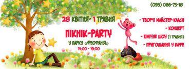 Пікнік-Party у парку «Феофанія», Київ
