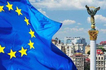 Дни Европы 2018, Киев