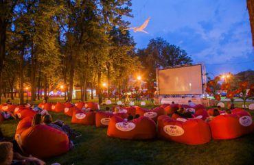Фестиваль кино под открытым небом 2018