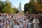 День города Полтава 2018