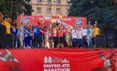 ATB DNIPRO MARATHON 2019, Дніпро
