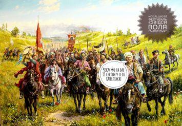 Козацький фестиваль «Звідси воля розлилась» 2019, Капулівка